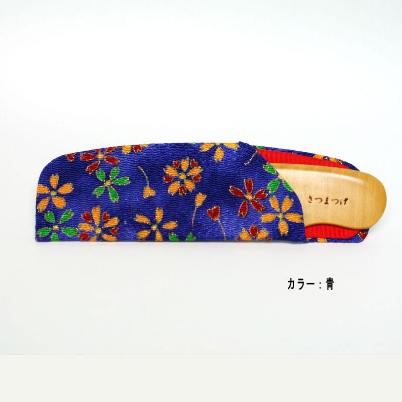 つげ櫛(手付・4寸・中歯/国産さつま柘植)ケース付セット