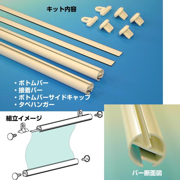 合成紙(アルミ)+ラミ付きタペストリー