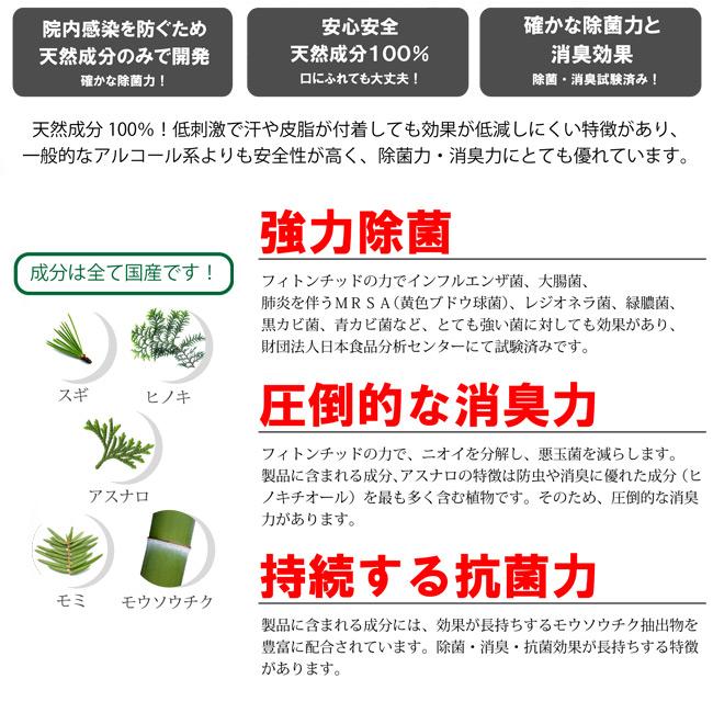 マスク除菌スプレー 日本製 100ml 不織布三層マスク3枚セット マスク 消臭 除菌 大人用 マスク用除菌スプレー