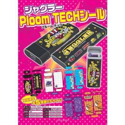 ジャグラー Ploom TECH プルームテック シール