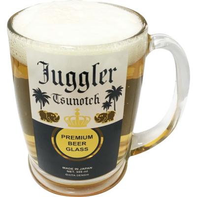ジャグラー ビアグラス 第2弾