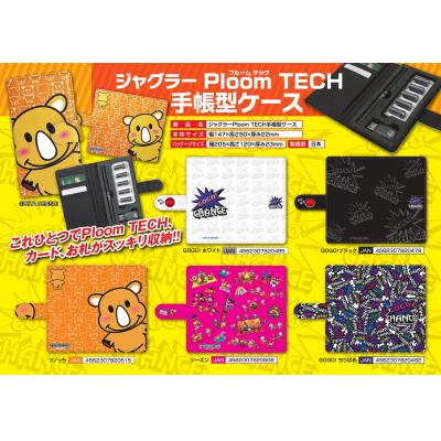 ジャグラー Ploom TECH プルームテック 手帳型ケース