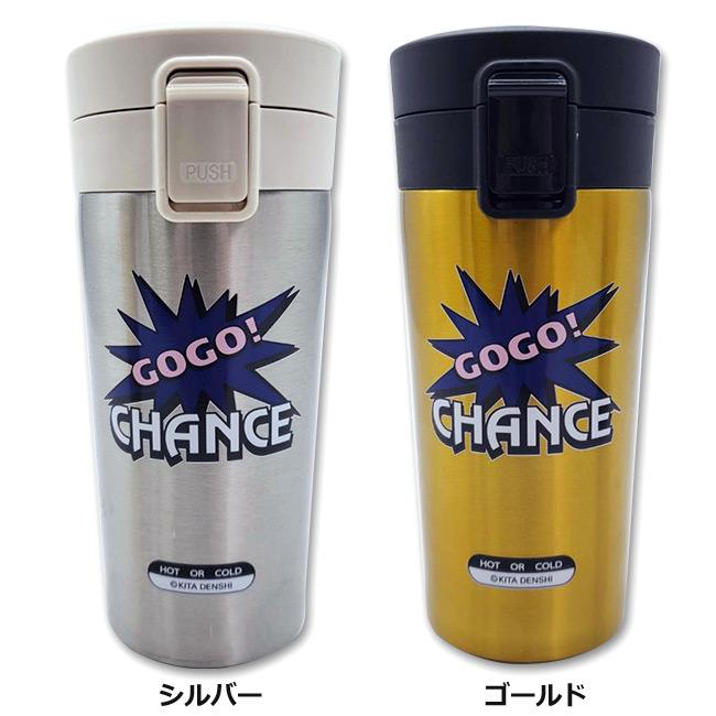 ジャグラー 蓋付き ステンレスボトル タンブラー ゴールド シルバー Ver.