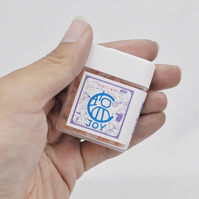 熱中症対策 ヒマラヤ岩塩 塩JOY 20g 粒タイプ 携帯用ケース入り ミネラルたっぷり【レギュラーは激しい運動の方用 マイルドは軽い運動や日常用】ポスト投函配送