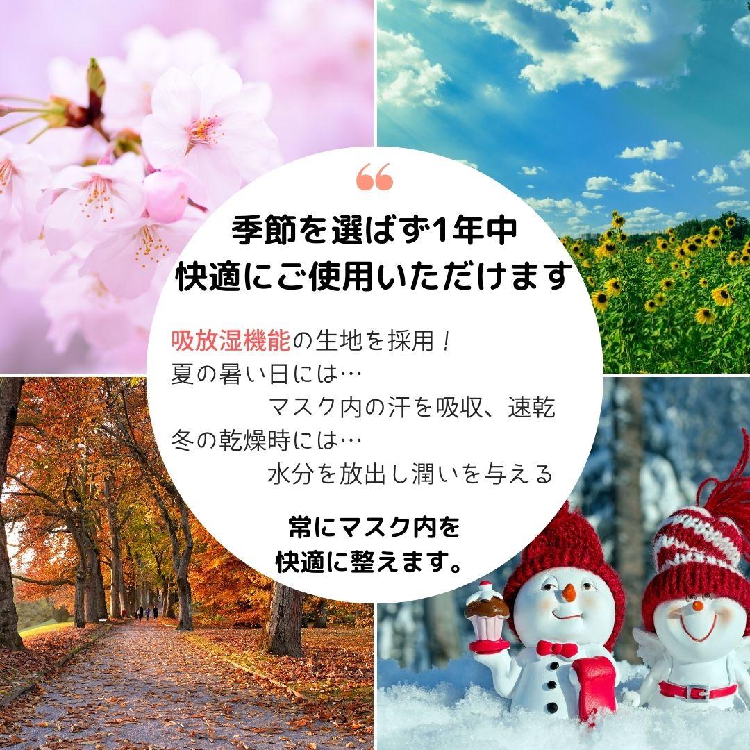 【日本製】【送料無料】通気性抜群の布マスク (3枚で1セット)