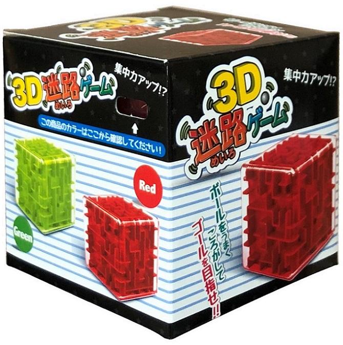 3D迷路ゲーム