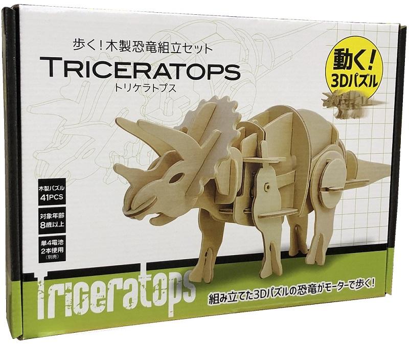 歩く!木製恐竜組立セット