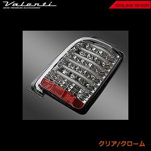ヴァレンティ ジュエルLEDテールランプ TRAD ホンダ N-ONE【VALENTI JEWEL LED TAIL LAMP TRAD】[TH12NON]