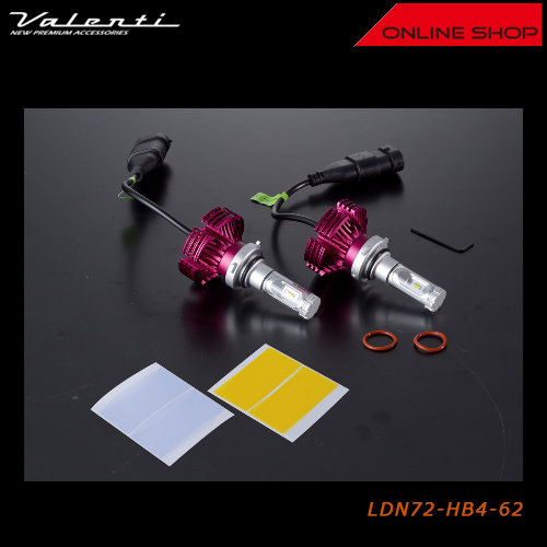 ヴァレンティ ジュエル LED ヘッド&フォグバルブ NX  HB3/4 [LDN72-HB4-62]【VALENTI JEWEL LED HEAD&FOG BULB NX】