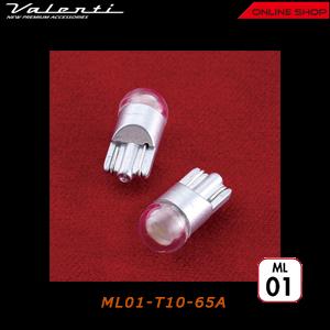 ヴァレンティ ジュエル LED バルブ MX  [ML01-T10-65A]【VALENTI JEWEL LED BULB MX】