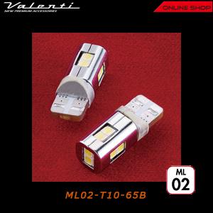 ヴァレンティ ジュエル LED バルブ MX  [ML02-T10-65B]【VALENTI JEWEL LED BULB MX】
