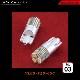 ヴァレンティ ジュエル LED バルブ MX  [ML03-T10-65C]【VALENTI JEWEL LED BULB MX】
