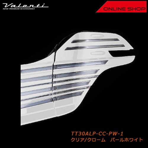 ヴァレンティ ジュエルLEDテールランプ Revo トヨタ アルファード (30系)【VALENTI JEWEL LED TAIL LAMP Revo】[TT30ALP]