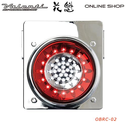 花魁 46LED バックランプタイプ  トラック用 LEDテールレンズ 24V【OIRAN LED TAILLENS】[OB]