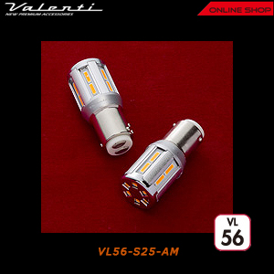 ヴァレンティ ジュエル LED VLバルブ VL56  [VL56-S25-AM]【VALENTI JEWEL LED VL BULB】