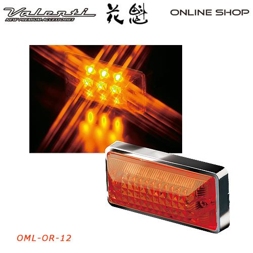 花魁 マーカーランプ トラック用 12V【OIRAN LED  MARKER LAMP】[OML-]
