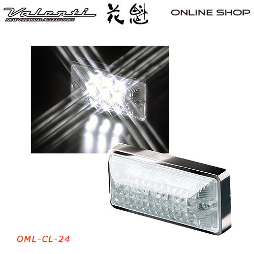 花魁 マーカーランプ トラック用 24V【OIRAN LED  MARKER LAMP】[OML]