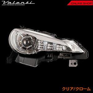 ヴァレンティ ジュエルヘッドランプ トヨタ86/スバルBRZ【VALENTI JEWEL HEAD LAMP】[HL-86Z]