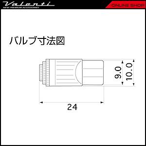 ヴァレンティ ジュエル LED バルブ ポジション/ライセンスバルブ No46 [T10S-W0202-1]【VALENTI JEWEL LED BULB POSITION/LICENSE】