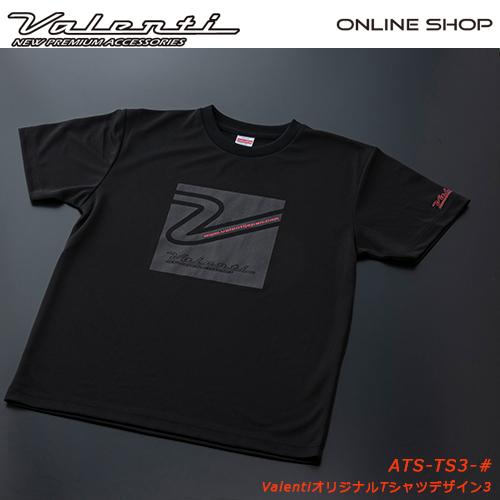 Valenti ヴァレンティ オンラインショップ限定 オリジナル半袖ドライTシャツ デザイン3 ストリートファッション [ATS-TS3]