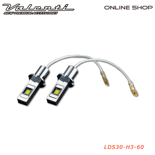 ヴァレンティ ジュエル LED フォグバルブEx3000 H3/6000Kタイプ[LDS30-H3-60]【VALENTI JEWEL LED FOG BULB Ex3000】