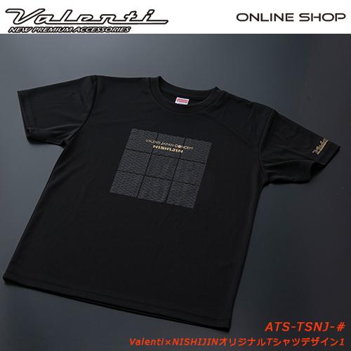 Valenti ヴァレンティ オンラインショップ限定 オリジナル半袖ドライTシャツ Valenti×NISHIJINデザイン1 ストリートファッション [ATS-TSNJ]
