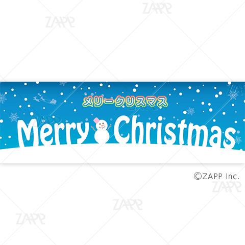 """POPパネル """"メリークリスマス�″"""