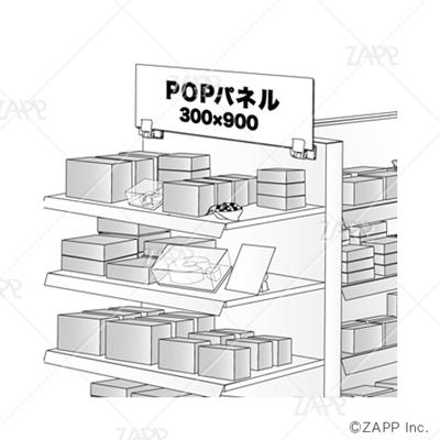 """POPパネル """"大掃除�″"""
