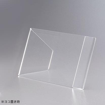 アクリルカード立 縦・横兼用型 写真L判