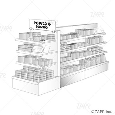 "POPパネル ""お正月SALE01″"