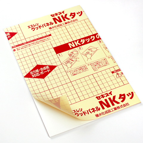 《両面粘着》NKタックTB 5.0x910x1820mm