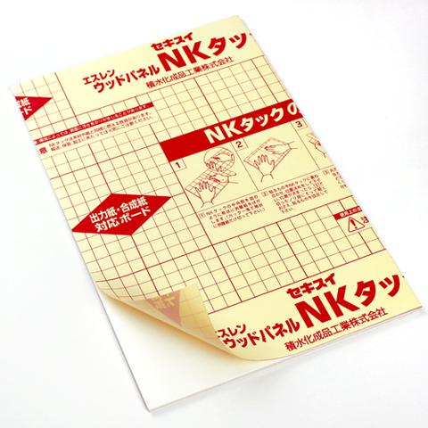 《両面粘着》NKタックTB 7.0x910x1820mm