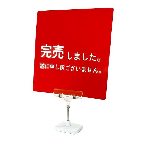 リバーシブルPOP(完売/入荷未定)Lサイズ 5枚入