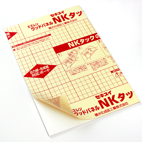 〈片面粘着〉NKタックTA 7.0x1060x2050mm 15枚入
