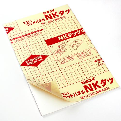 〈片面粘着〉NKタックTA 7.0x1060x1520mm 20枚入