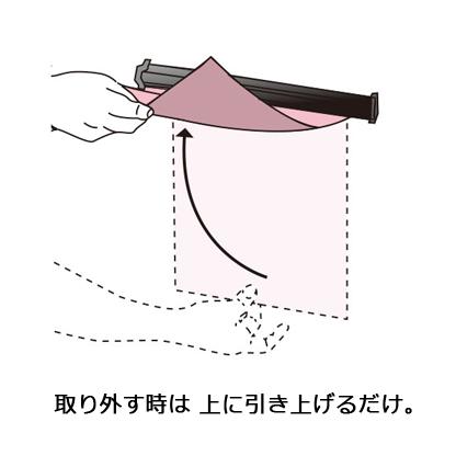 SPラック(両面テープ付) ブラック