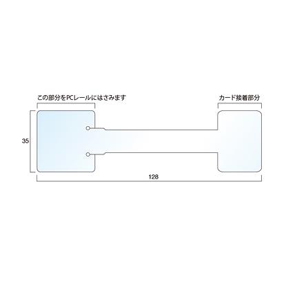 ゆらりんPOP (2g対応) [10枚入]