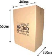 サクラ乾燥薪36cm大中割 20kg箱入