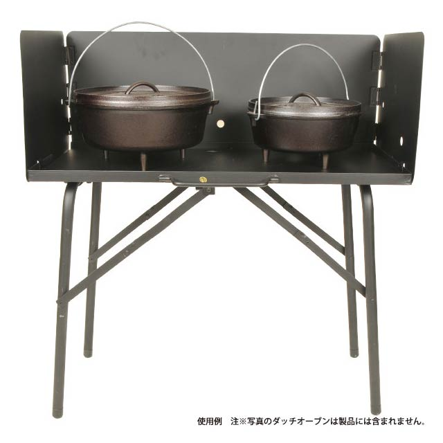 LODGE ロッジ クッキングテーブル【正規輸入品】