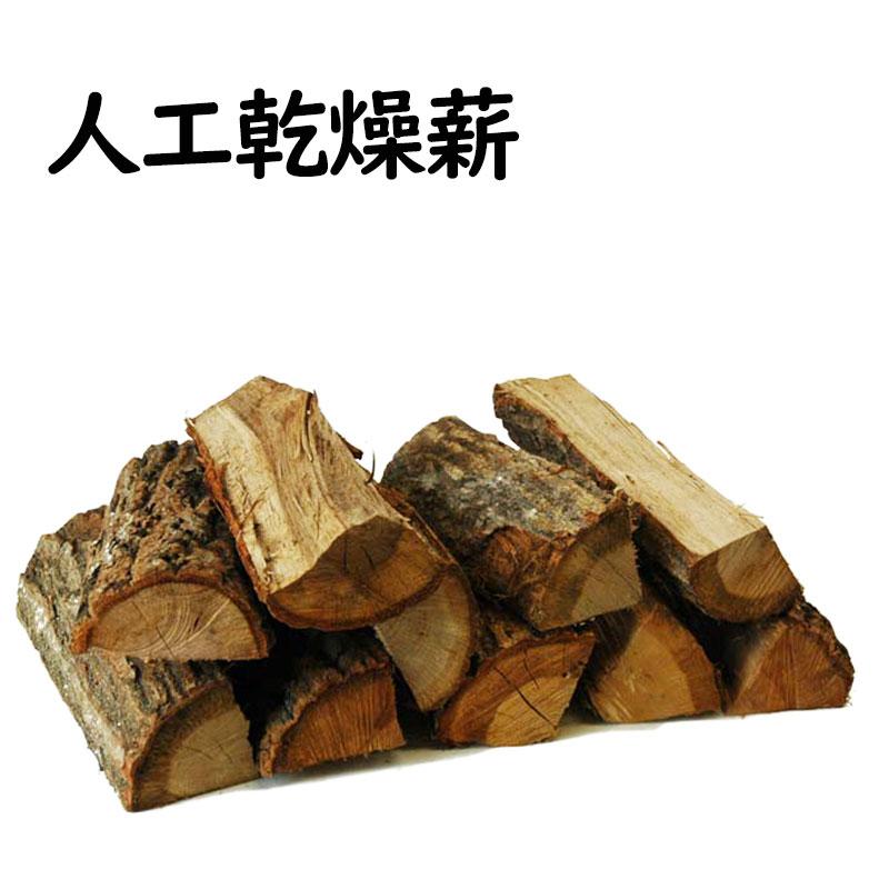 (人工乾燥)ナラ乾燥薪45cm特大割 22kg箱入
