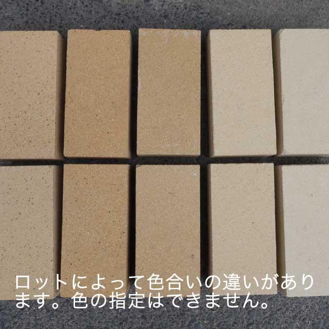 耐火レンガ 平2丁 SK34 230×230×65mm