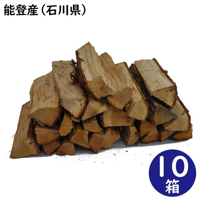 ナラ乾燥薪40cm大中割 25kg箱入(北陸A) 10箱(250kg)