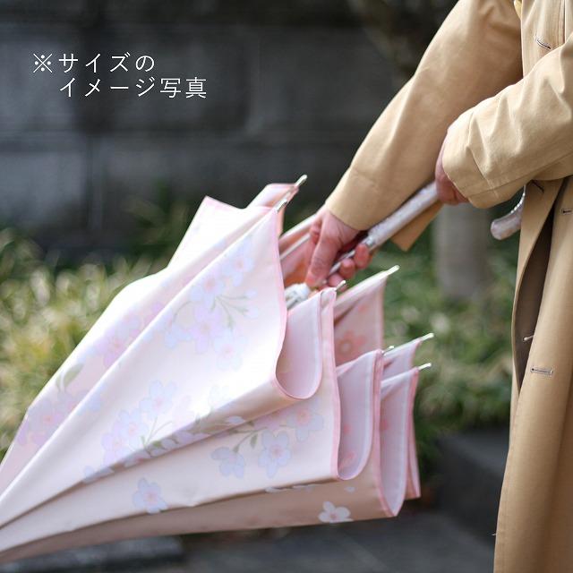 【晴雨兼用】絵おり 薔薇(ばら)