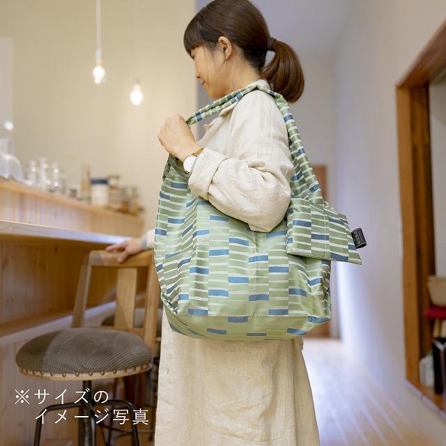 【防水・撥水エコバッグ】Umbrella cloth bag 大枝 カーキ