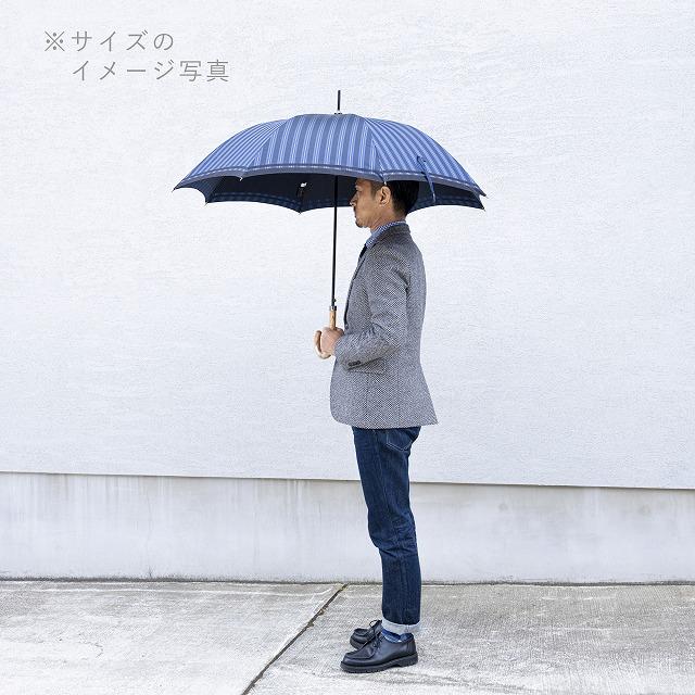 【紳士雨傘】Tie Stripe×Plain WINE