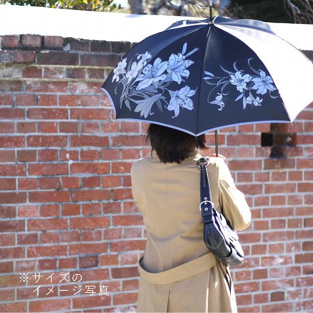 【晴雨兼用】絵おり 百合 ベージュ