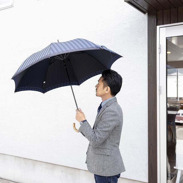【紳士雨傘】Tie Stripe×Plain BLUE