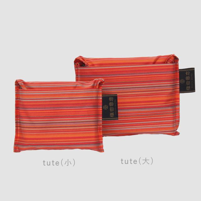 【防水・撥水エコバッグ】tute(テューテ) レッド:小