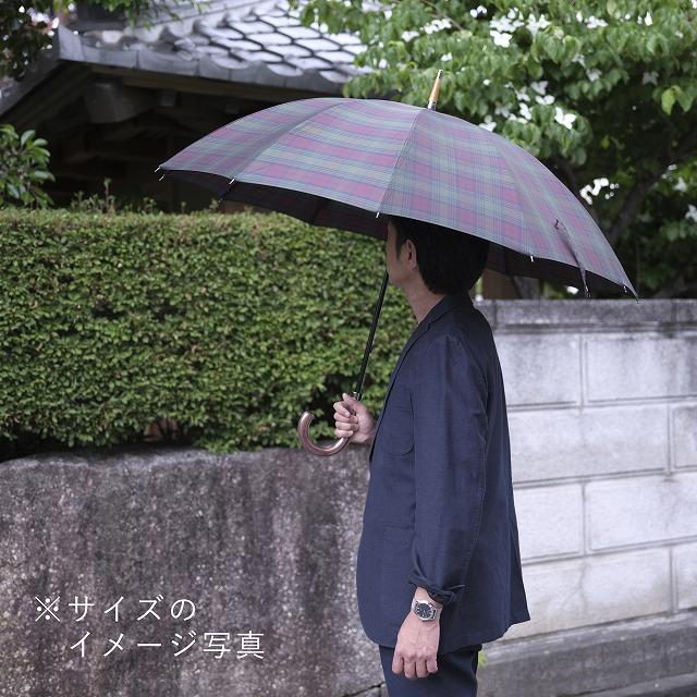 【紳士雨傘】Makita Trad (Black Watch)