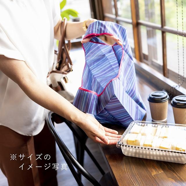 *NEW*【防水・撥水エコバッグ】tute(テューテ) キミドリ:小